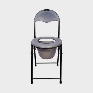 Karma Commode Folding Chair