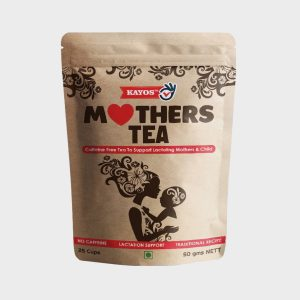 Kayos Mothers Tea for Breastfeeding Mothers - 50 gm