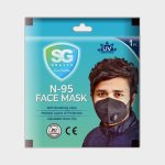 N-95 Face Mask with Valve 1 Pc